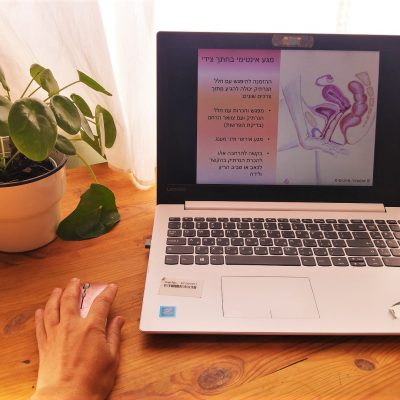 איור 'מגע אצבע – נרתיק' קובץ דיגיטלי